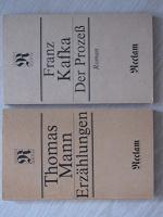 Отдается в дар Книги на немецком языке. Кафка. Манн.