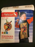 Отдается в дар Джемпер для мальчика, Pelican, новый