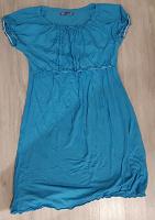 Отдается в дар Платье для беременных и кормящих