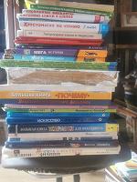 Отдается в дар детские энциклопедии и книги