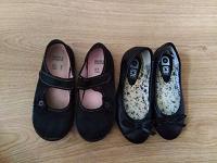 Отдается в дар Детская обувь 28 размера