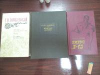 Отдается в дар Книги. Журналы «Сибирские огни».