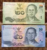 Отдается в дар Две банкноты