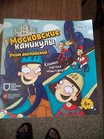Отдается в дар Детский журнал с творческими заданиями.