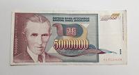 Отдается в дар Югославские миллионы