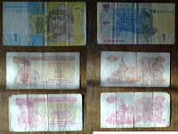 Отдается в дар банкноты — купоны Украины