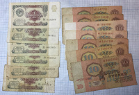 Отдается в дар Банкноты СССР и России (91-95)