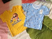 Отдается в дар Две новые детские футболки
