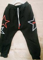 Отдается в дар Спортивные штаны для мальчика