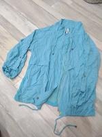 Отдается в дар Куртка летняя