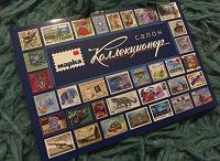 Отдается в дар Карманный календарик салона Коллекционер