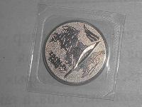 Отдается в дар Монета 2014 г «Факел»
