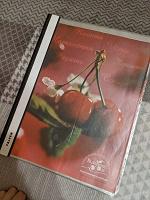 Отдается в дар Подшивка рецептов из разных журналов