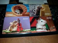 Отдается в дар Карманные календарики «Символ 2020 года».