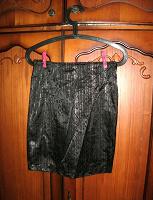 Отдается в дар Нарядная юбка