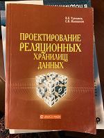 Отдается в дар Книги по программированию 2007г