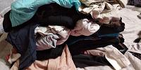 Отдается в дар Мешок одежды