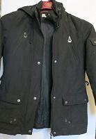 Отдается в дар Осенняя куртка для девочки на рост 152