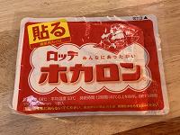 Отдается в дар Японская одноразовая грелка