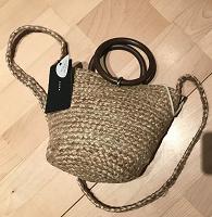 Отдается в дар Плетёная сумка Zara