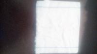 Отдается в дар Полотенце махровое из СССР 0.41х1.32