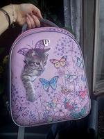 Отдается в дар Портфель рюкзак