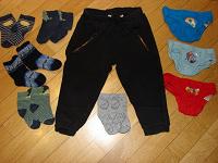 Отдается в дар Одежда для мальчика 2+