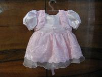 Отдается в дар Платье для маленькой девочки