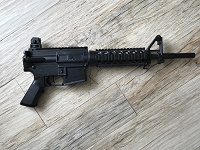 Отдается в дар Оружие игрушечное