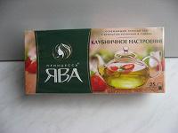 Отдается в дар Чай зеленый в пакетиках
