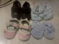 Отдается в дар мягкая обувь для малышей, пинетки