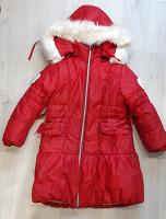 Отдается в дар Куртка — пальто