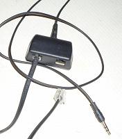 Отдается в дар Переходник адаптер для записи с проводного телефона