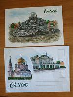 Отдается в дар Конверт и открытка г. Омска