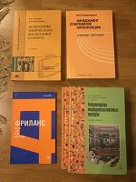 Отдается в дар Книги, словарь, учебники, учебные пособия
