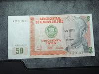 Отдается в дар Банкнота Перу