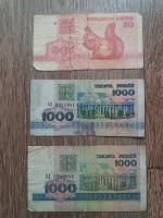 Отдается в дар Банкноты Белоруссии