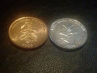 Отдается в дар Рвандная валюта