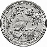 Отдается в дар Монета с кошечкой, для дам :-)