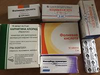 Отдается в дар Лекарства: карнитина хлорид, фолиевая