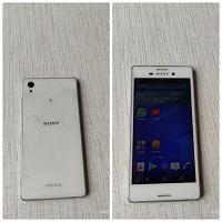 Отдается в дар Смартфон Sony Xperia M4 Aqua Dual