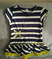 Отдается в дар Платье на девочку Глория джинс.