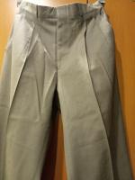 Отдается в дар Мужские брюки новые ПОТ 41 см.Длина 122