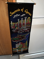 Отдается в дар Сувенир из Кипра