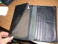Отдается в дар кошелёк мужской Прадо