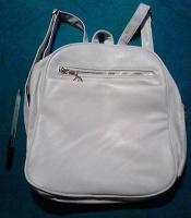 Отдается в дар Рюкзак, белый, небольшой, новый.