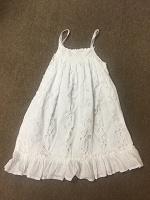 Отдается в дар Милейшее летнее платье девочке лет на 9