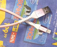 Отдается в дар Шнур-зарядка Lightning для iPhone
