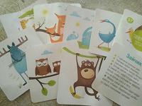 Отдается в дар Набор карточек о животных