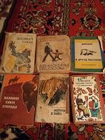 Отдается в дар Детские книги и книга- пособие для игр с детьми